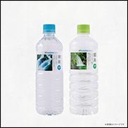 ファミリーマートコレクション ファミマの天然水 新潟県 津南600ml、宮崎県 霧島600ml