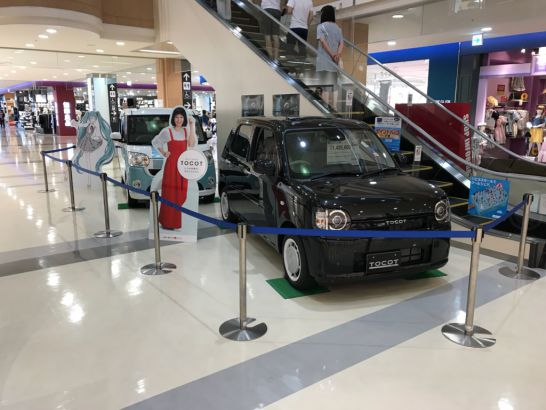イオン展示車