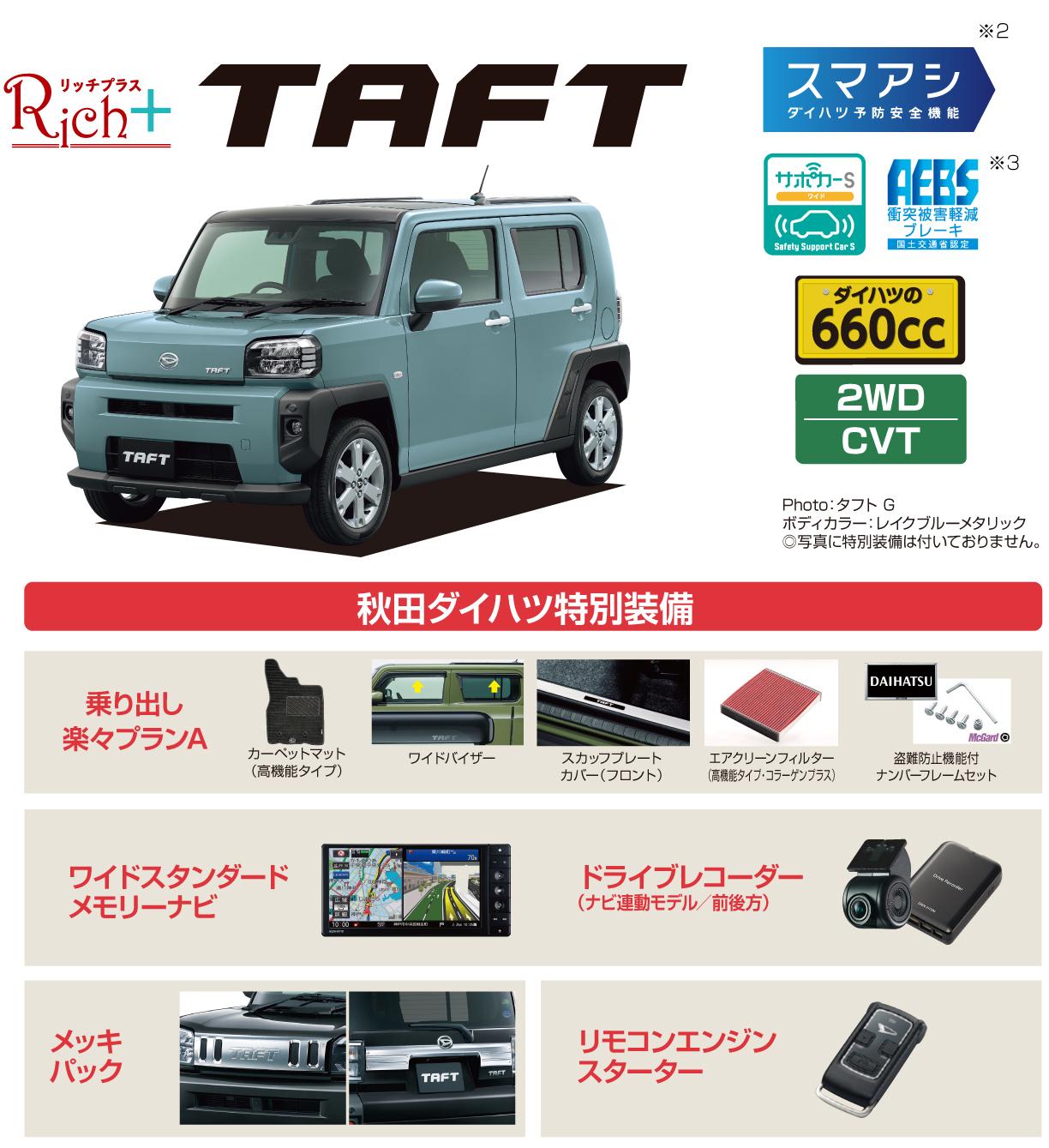 L-TF01