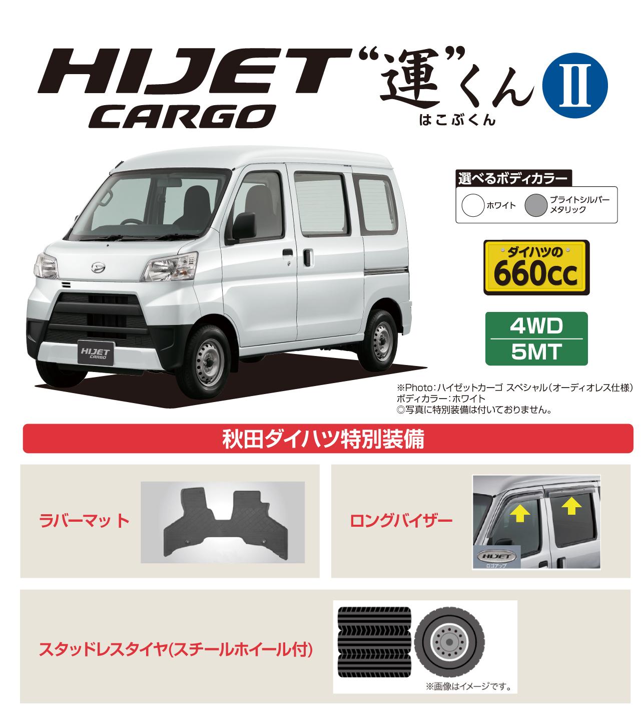 L-HJ03