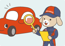 車検・点検サービスの種類イメージ