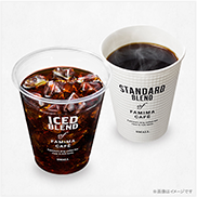 ファミマカフェ コーヒー引換券
