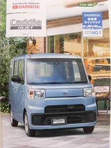 CIMG1550