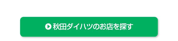 全アップ分割02_08