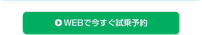 全アップ分割02_03