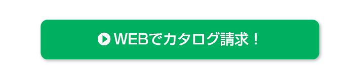 全アップ分割01_16