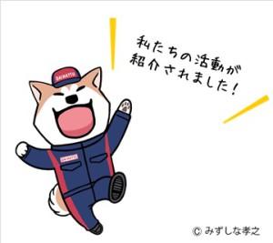888yahooニュース