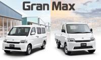 news_granmax_20200622
