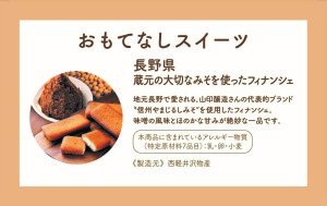20200731_DAIHATSU_CafePROJECT_meishi_9_no_month_ol