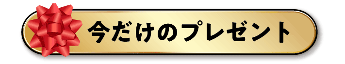 スライス後_06