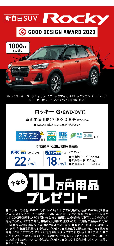 年末!トク盛りフェアLB切り分け_29