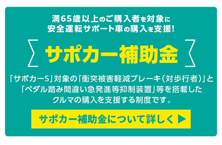年末!トク盛りフェアLB切り分け_37
