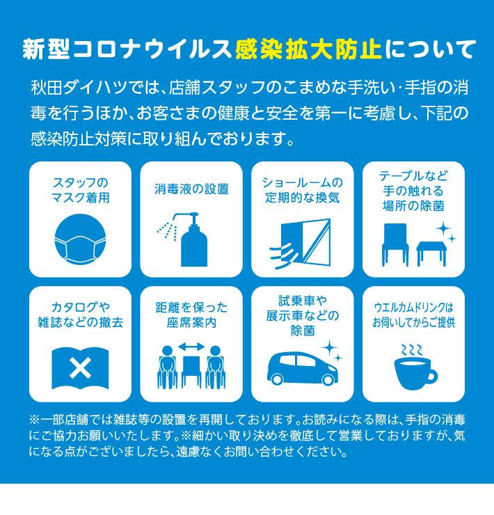 年末!トク盛りフェアLB切り分け_08