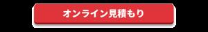 年末!トク盛りフェアLB切り分け_40