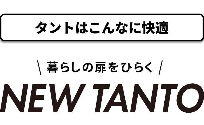 tant_11