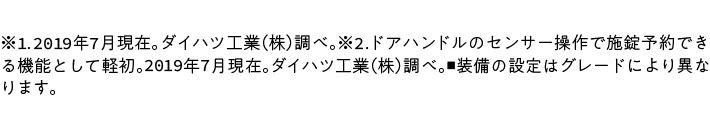 tant_27