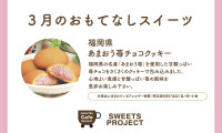 DAIHATSU_CafePROJECT_takujo_pop_3