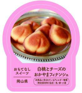 加工中20210215_DAIHATSU_CafePROJECT_seal_spring3_no_month_ol