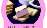 加工中20210215_DAIHATSU_CafePROJECT_seal_spring2_no_month_ol