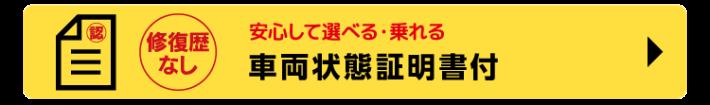 U-CARワンクレ@72x_14