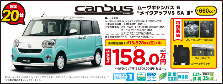 4444canbus