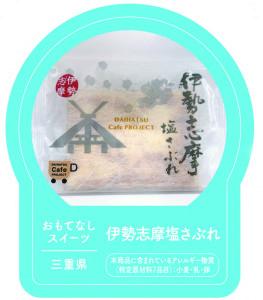 完成20210601_DAIHATSU_CafePROJECT_seal_summer1_no_month_ol