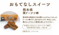 カフェプロお菓子9月