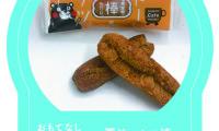 完成20210601_DAIHATSU_CafePROJECT_seal_summer2_no_month_ol