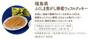 カフェプロお菓子10月